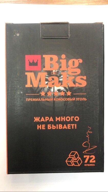 Уголь Big Maks 72