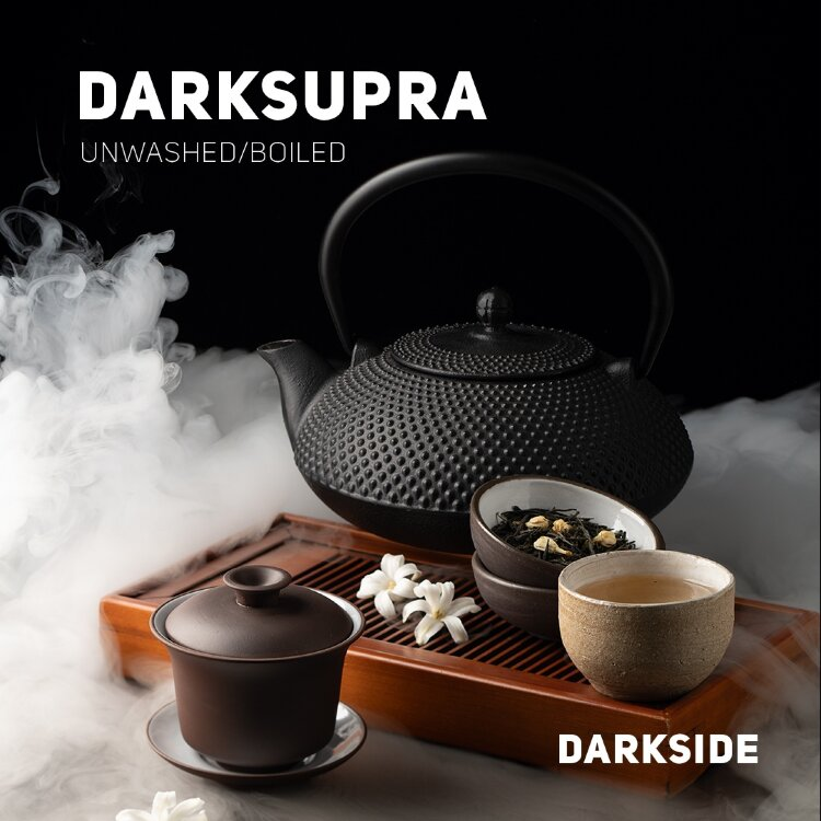 DarkSide Core DarkSupra 30gr