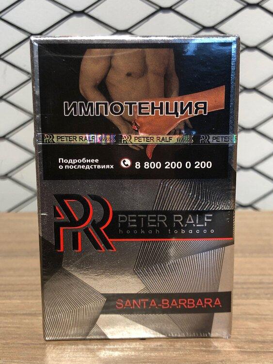 PR Santa Barbara 50gr