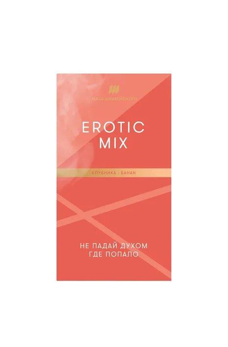 Шпаковский Erotic Mix 40gr